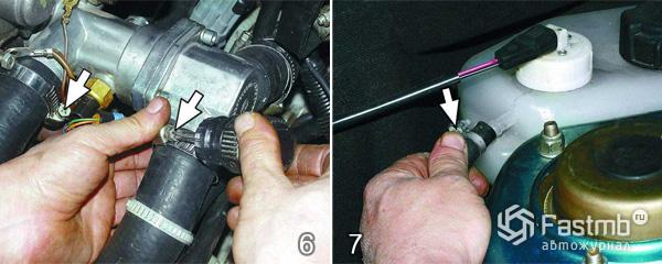 Снятие и замена радиатора охлаждения шаг 6-7