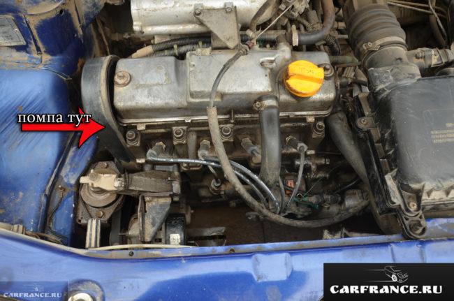 Расположение помпы на ВАЗ-2110 под капотом редакционный автомобиль