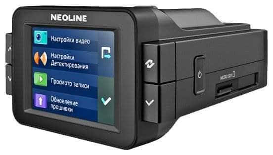 Neoline X-COP 9000C, GPS