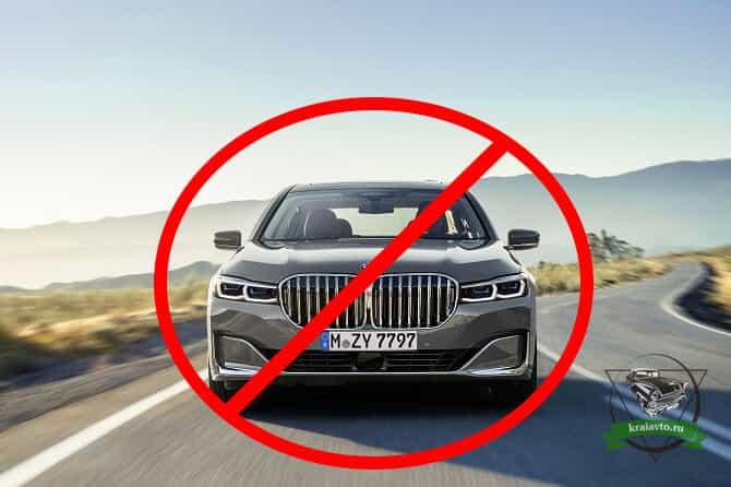 BMW прекращает выпуск моделей