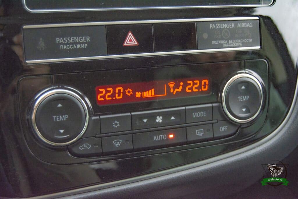 Mitsubishi Outlander климат